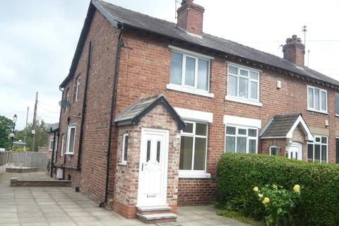 2 bedroom end of terrace house for sale - 1 Thorley Terrace, Mobberley