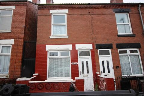 2 bedroom end of terrace house for sale - Marlborough Road, Stoke, Coventry, CV2 4EN