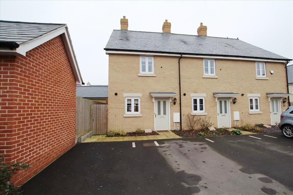 2 Bedrooms End Of Terrace House for sale in Chamberlain Park, Biggleswade, SG18