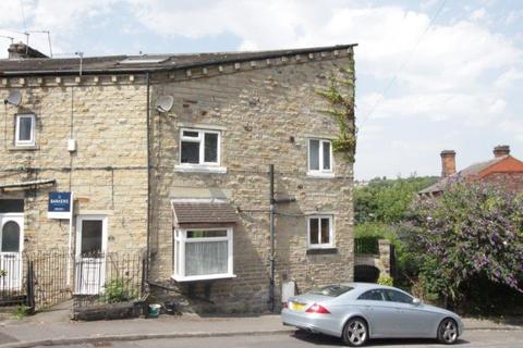 4 bedroom end of terrace house for sale - Peter Hill, BATLEY, West Yorkshire