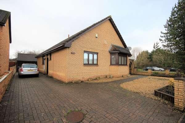 4 Bedrooms Detached Bungalow for sale in 2 Station Drive, Hurlford, Kilmarnock, KA1 5AU