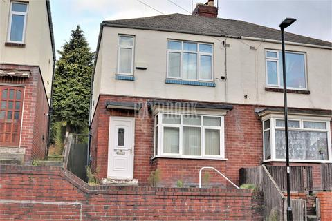 2 bedroom terraced house for sale - Kirton Road, Pitsmoor