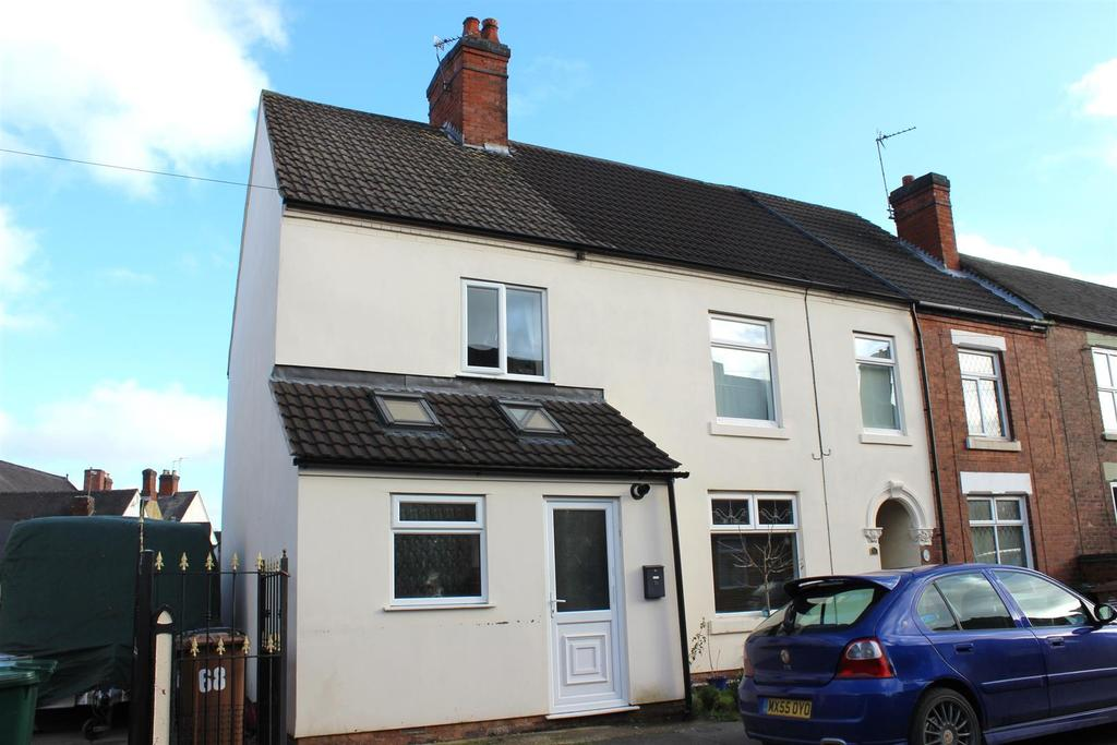 2 Bedrooms End Of Terrace House for sale in School Street, Church Gresley, Swadlincote
