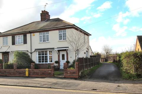 3 bedroom semi-detached house for sale - Chelmsford, Essex, CM1