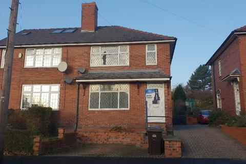 3 bedroom semi-detached house to rent - Laverdene Road, SHEFFIELD, S17