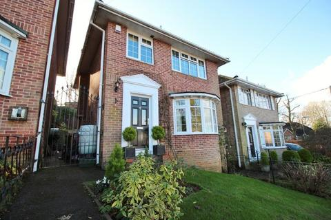 3 bedroom detached house for sale - Ingersley Rise, West End SO30