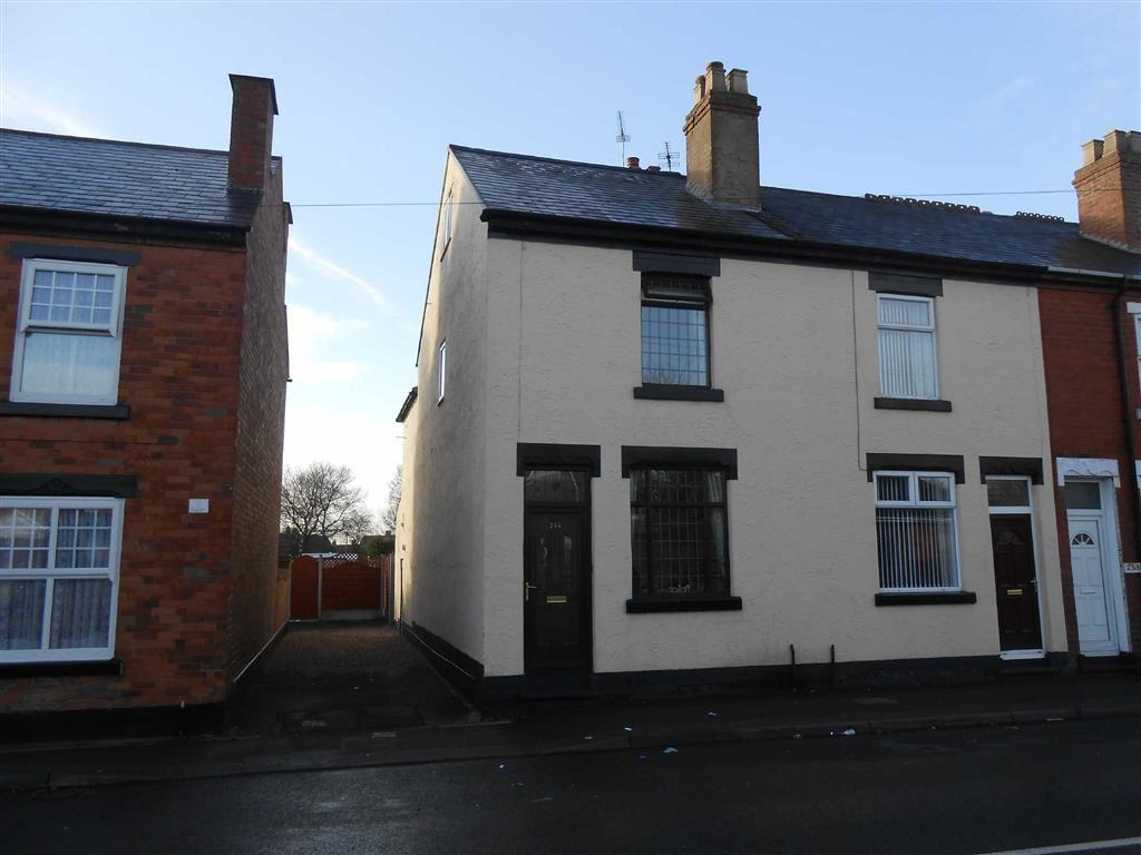 2 Bedrooms End Of Terrace House for sale in Broad Lane, Bloxwich, Walsall