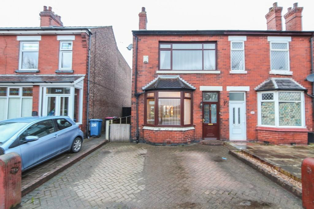 2 Bedrooms Semi Detached House for sale in 296 Liverpool Road, Irlam