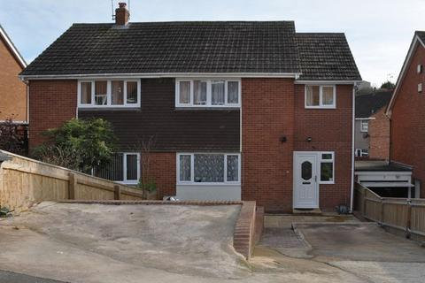3 bedroom semi-detached house for sale - Broadfields