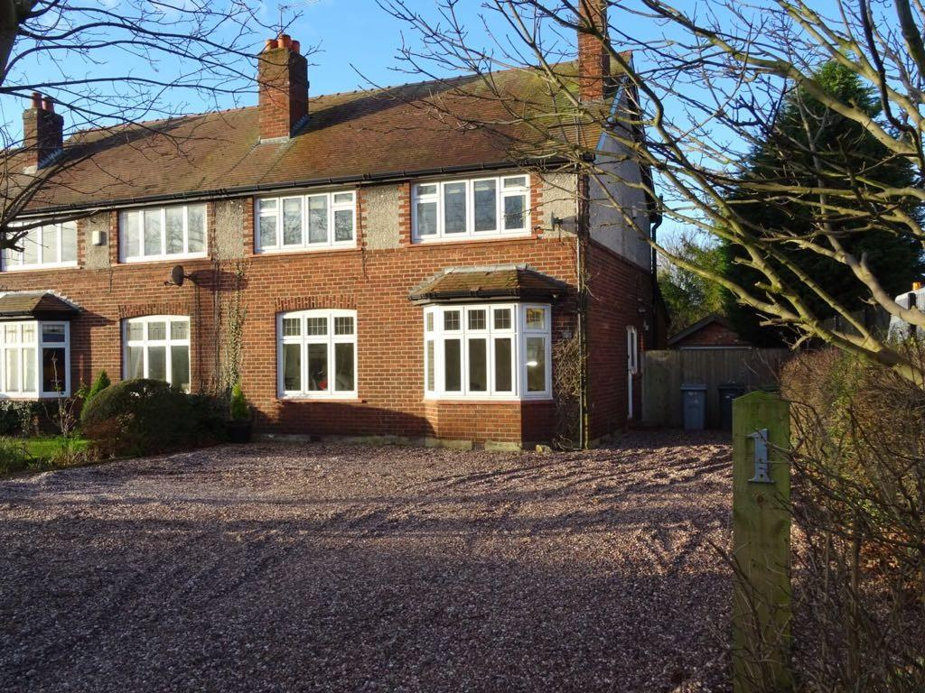 3 Bedrooms Semi Detached House for sale in Newcastle Road, Arclid
