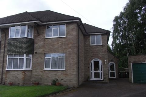 2 bedroom flat to rent - Derwent Close, Streetly, Sutton Coldfield B74