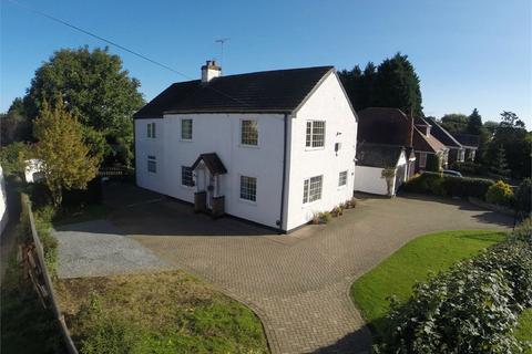 4 bedroom detached house for sale - New Village Road, Cottingham, HU16