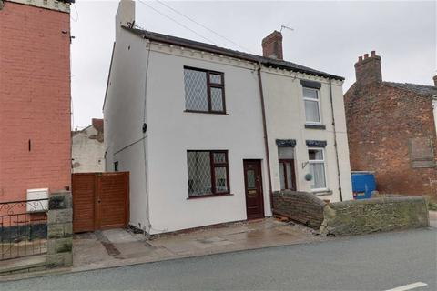 2 bedroom semi-detached house for sale - Chapel Lane, Harriseahead, Stoke-on-Trent