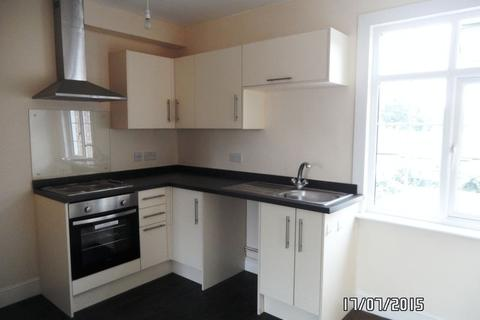 1 bedroom apartment to rent - London Road, Oadby