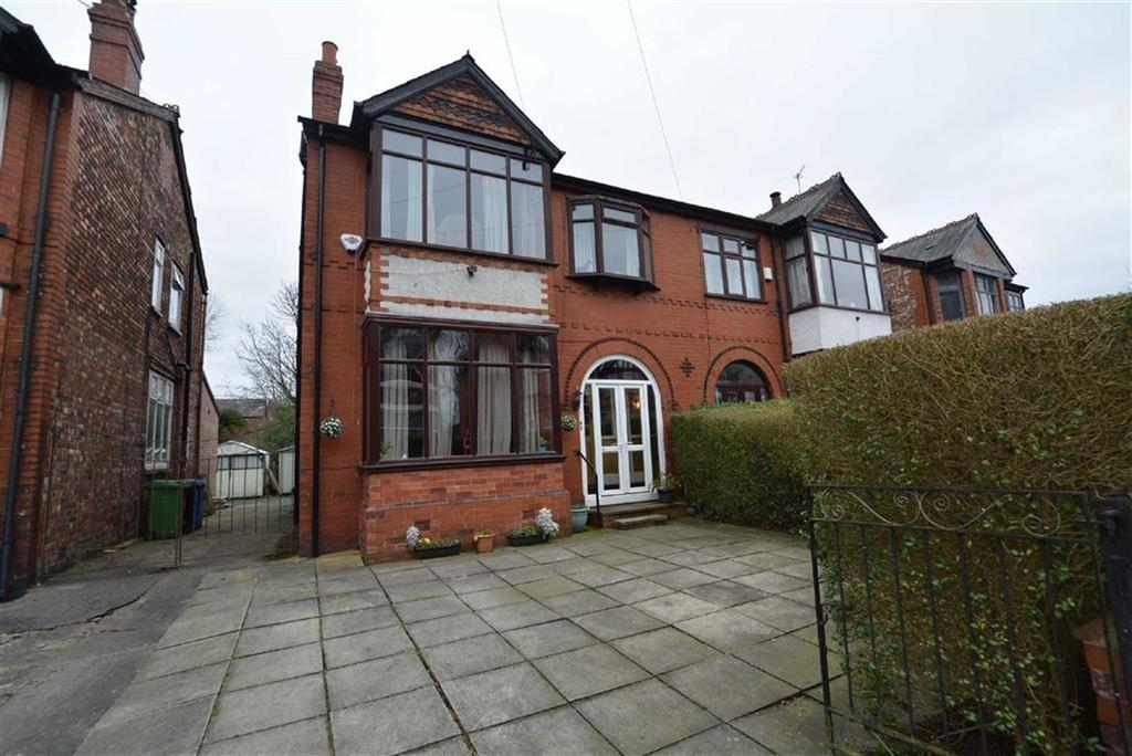 4 Bedrooms Semi Detached House for sale in Norwood Road, STRETFORD