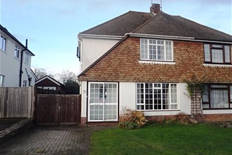 3 bedroom house to rent - Sevenoaks Road, Earley, Reading, Berks