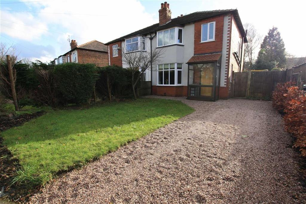 3 Bedrooms Semi Detached House for sale in Alexandra Road, Sale