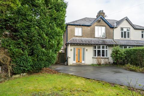 3 bedroom semi-detached house for sale - 30 Oxenholme Road, Kendal, Cumbria, LA9 7HH