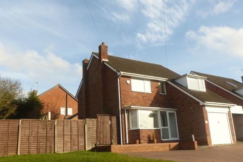 3 bedroom detached house for sale - Lichfield Road, Four Oaks, Sutton Coldfield