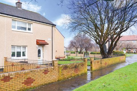 2 bedroom semi-detached house for sale - Mallaig Place, Drumoyne, Glasgow, G51 4NL