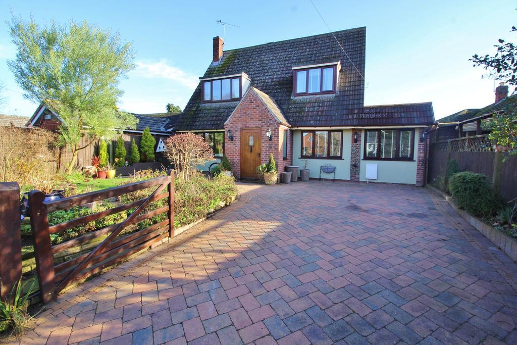4 Bedrooms Detached House for sale in Dark Lane, Bingham, Nottinghamshire NG13