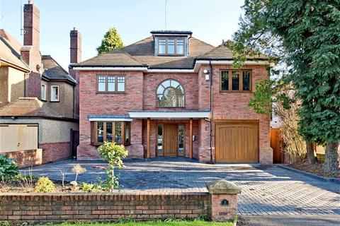 5 bedroom detached house for sale - 3, Waterdale, Compton, Wolverhampton, West Midlands, WV3
