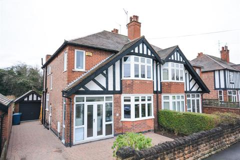 3 bedroom semi-detached house for sale - Selby Road, West Bridgford, Nottingham