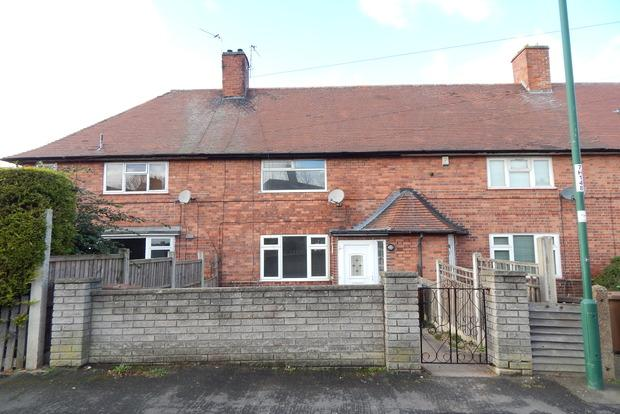 3 Bedrooms Terraced House for sale in Hereford Road, Bakersfield, Nottingham, NG3