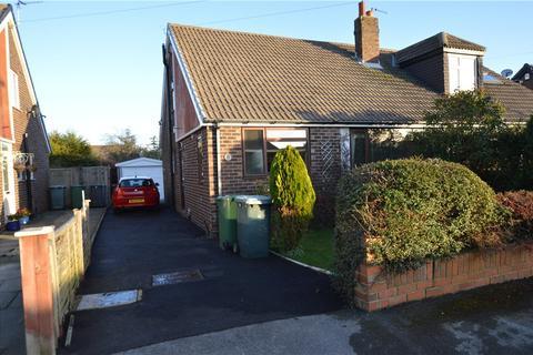 3 bedroom semi-detached bungalow for sale - Red Hall Garth, Leeds, West Yorkshire