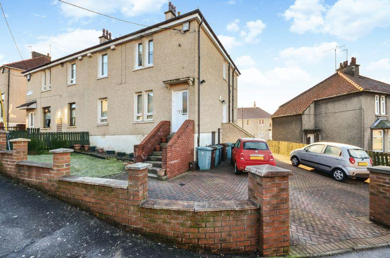 2 Bedrooms Apartment Flat for sale in Murray Avenue, Kilsyth