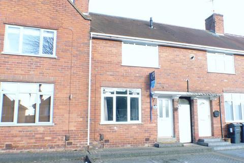 2 bedroom terraced house for sale - Castleton Road, Great Barr
