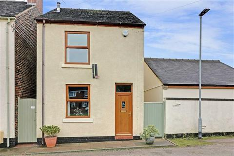 2 bedroom cottage for sale - Foundry Square, Norton Green, Stoke-on-Trent