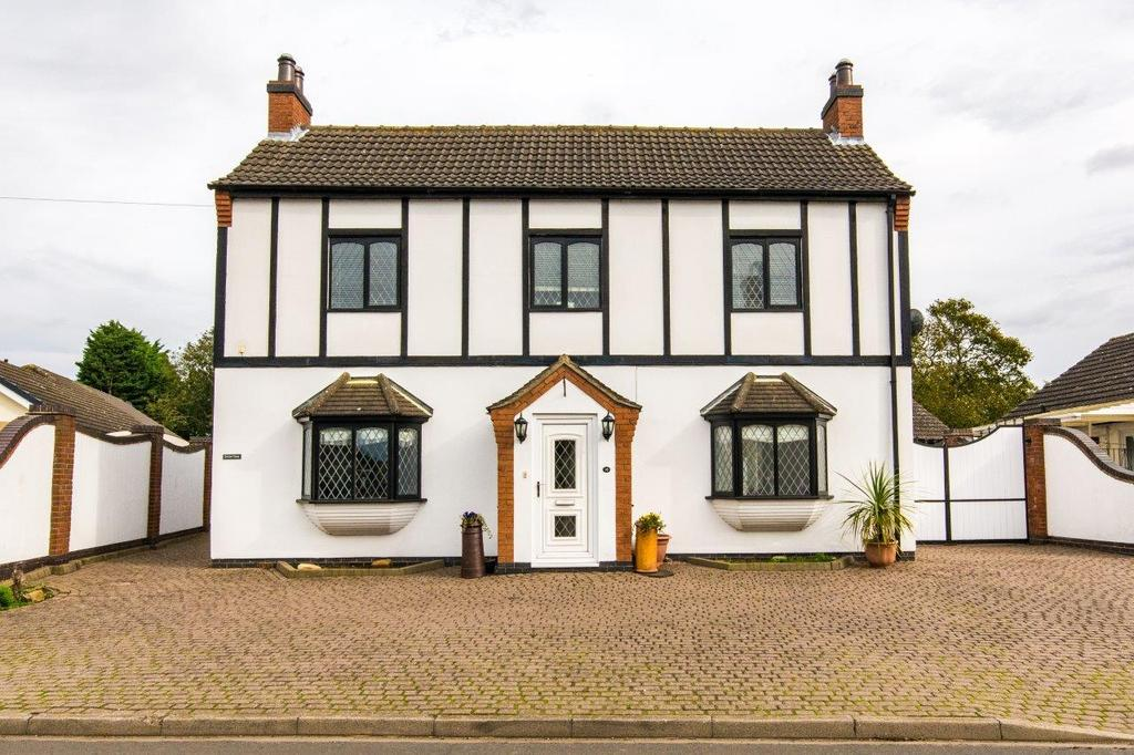 5 Bedrooms Detached House for sale in West End Road, Epworth, Doncaster, North Lincolnshire, DN9