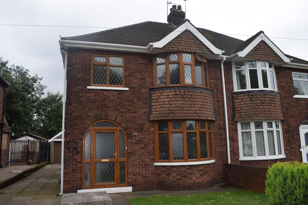 3 Bedrooms Semi Detached House for sale in Queensway, Scunthorpe, North Lincolnshire, DN16