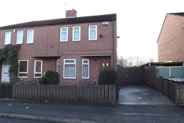3 Bedrooms Semi Detached House for sale in Lauriston Drive, Nottingham, NG6