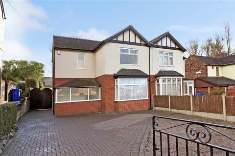 3 bedroom semi-detached house for sale - Werrington Road, Bucknall, Stoke-on-Trent