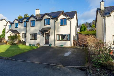 4 bedroom semi-detached house for sale - 14 Brackenfield, Bowness On Windermere, Cumbria, LA23 3HL