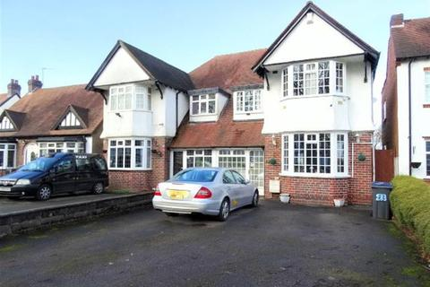 4 bedroom semi-detached house for sale - Highfield Road, Hall Green, Birmingham, B28 0BT