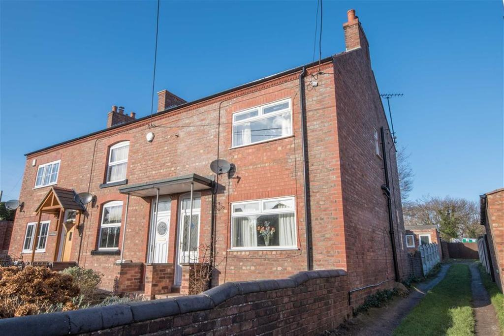 3 Bedrooms End Of Terrace House for sale in Village Road, Northop Hall, Mold