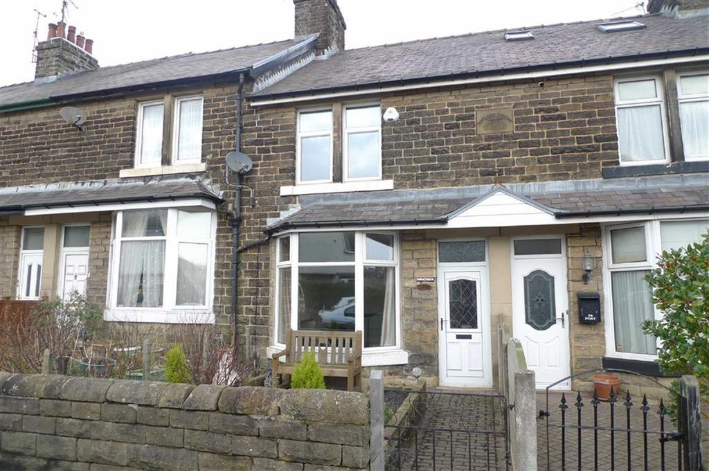 2 Bedrooms Terraced House for sale in Lightwood Road, Buxton, Derbyshire