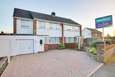 5 bedroom semi-detached house for sale - FIVE BEDROOMS! LARGE GARAGE! CHAIN FREE!