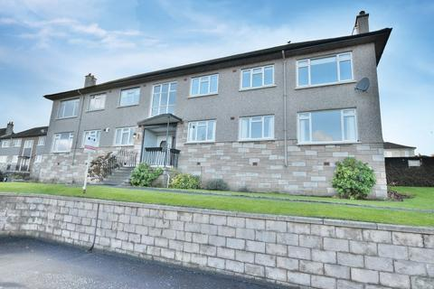 3 bedroom flat for sale - Flat 4 Allander Court, Main Street, Milngavie, G62 6JN