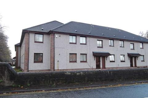 3 bedroom flat for sale - Flat 5, Poynter Court, 23 Old Glasgow Road, Uddingston, Glasgow, G71 7HQ