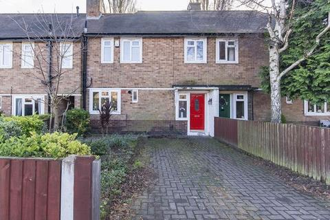 2 bedroom terraced house for sale - WINCHESTER CRESCENT, CHADDESDEN