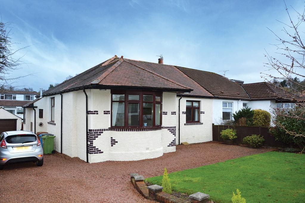 2 Bedrooms Semi Detached Bungalow for sale in Eddington Drive, Newton Mearns, Glasgow, G77