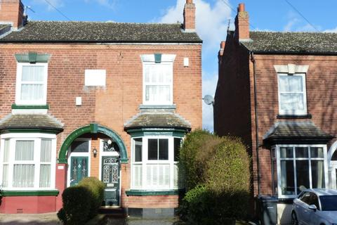 2 bedroom end of terrace house for sale - 61 Somerset Road, Erdington