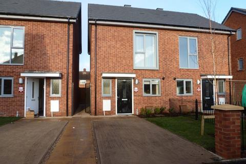 2 bedroom semi-detached house to rent - Platt Brook Way, Sheldon, Birmingham