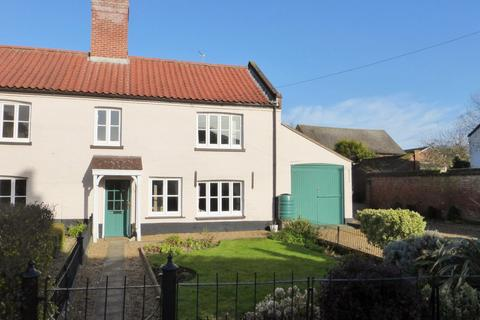 3 bedroom semi-detached house for sale - Old Catton
