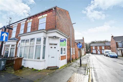 3 bedroom end of terrace house for sale - Thoresby Street, Princes Avenue, Hull, HU5