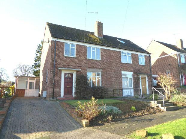 3 Bedrooms Semi Detached House for sale in Lime Avenue, Banbury